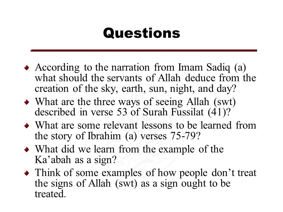 Questions According to the narration from Imam Sadiq (a) what should the servants of Allah deduce from the creation of the sky, earth, sun, night, and day.