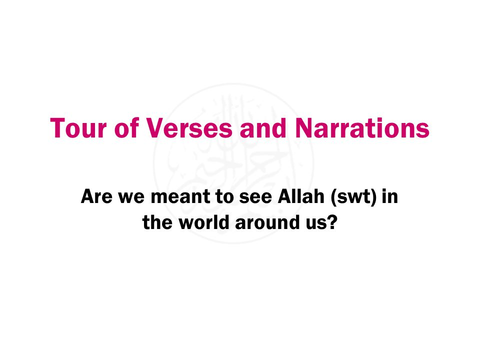Tour of Verses and Narrations Are we meant to see Allah (swt) in the world around us