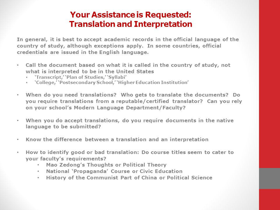 Your Assistance is Requested: Translation and Interpretation In general, it is best to accept academic records in the official language of the country