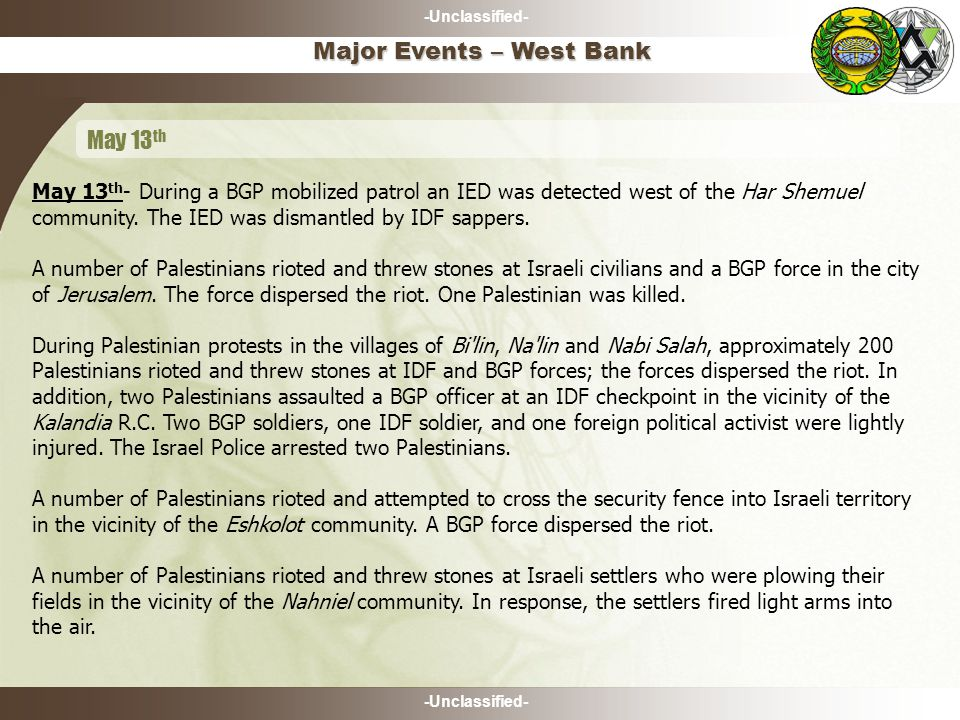 -Unclassified- May 13 th - During a BGP mobilized patrol an IED was detected west of the Har Shemuel community.
