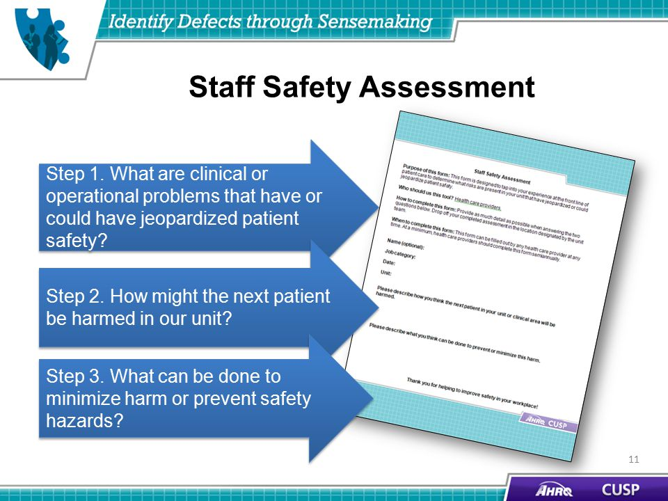 Staff Safety Assessment 11 Step 1.