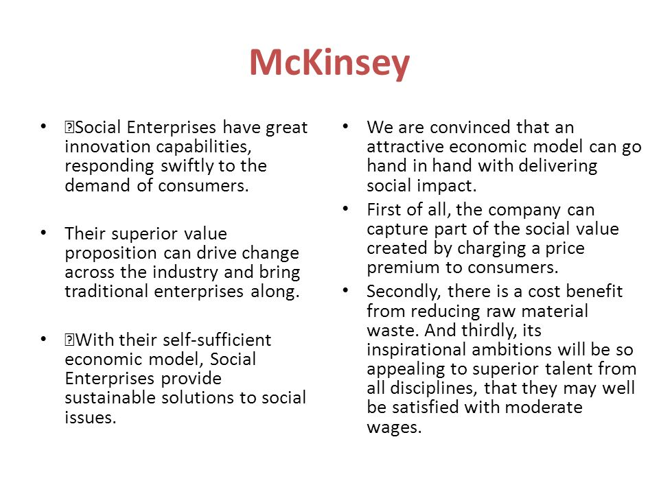 Our research shows that 42% of Social Enterprises is not profitable, 27% not even after five years.
