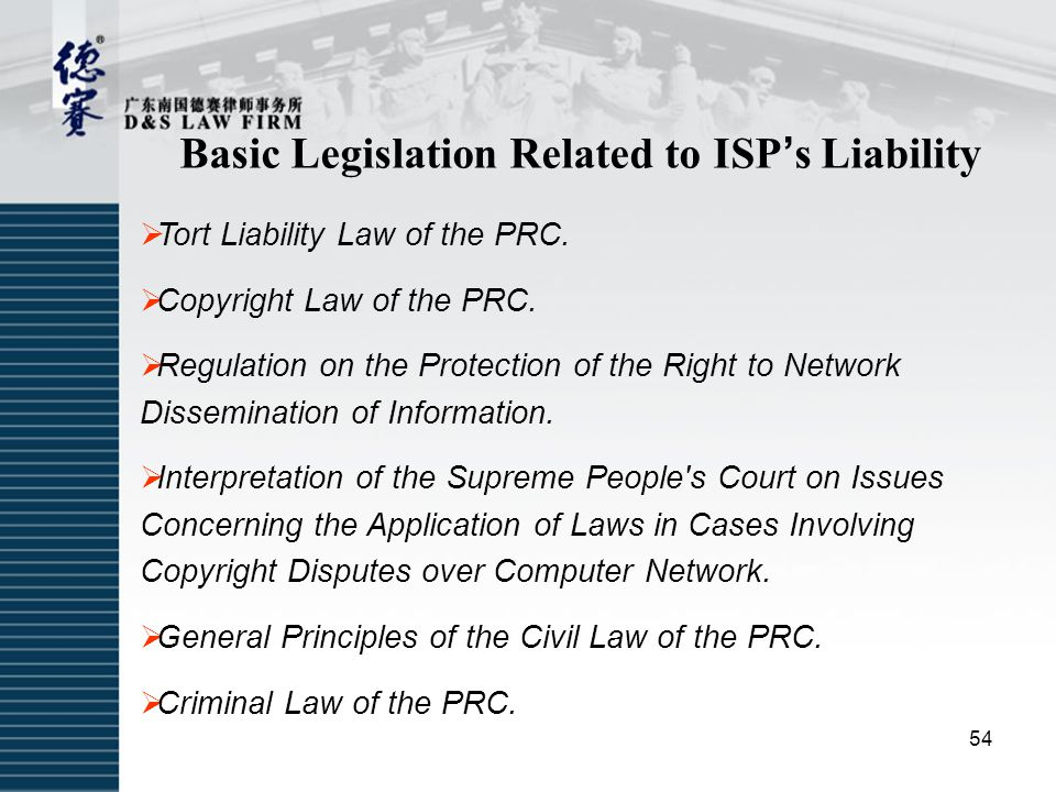  Tort Liability Law of the PRC.  Copyright Law of the PRC.  Regulation on the Protection of the Right to Network Dissemination of Information.  In