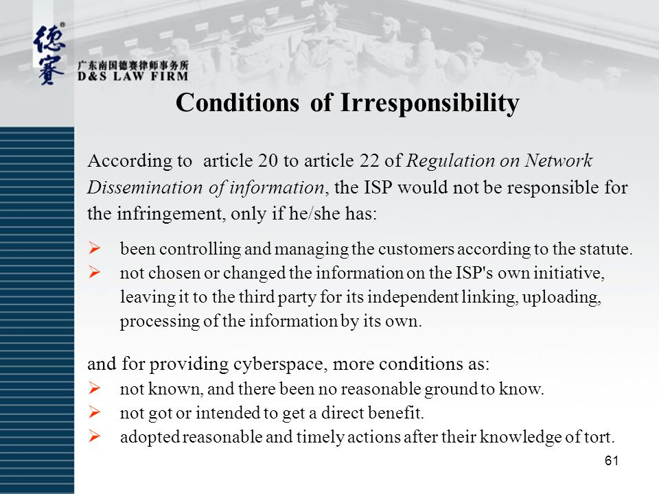According to article 20 to article 22 of Regulation on Network Dissemination of information, the ISP would not be responsible for the infringement, on