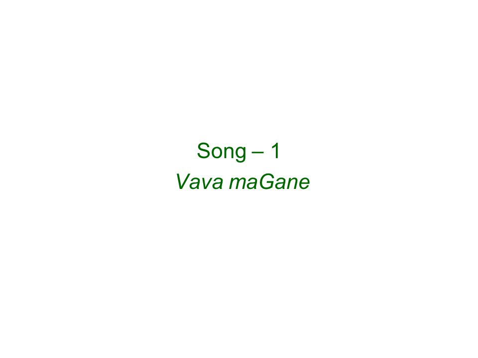 Song – 1 Vava maGane