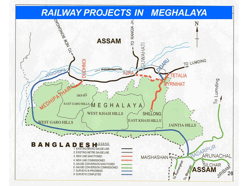 RAILWAY PROJECTS IN MEGHALAYA 26