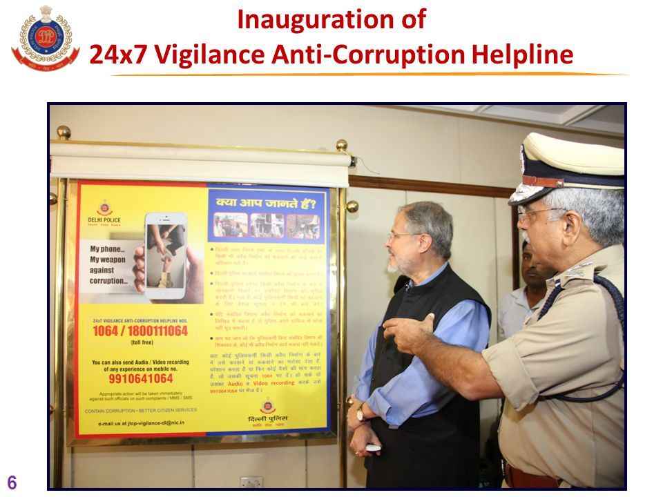 6 Inauguration of 24x7 Vigilance Anti-Corruption Helpline