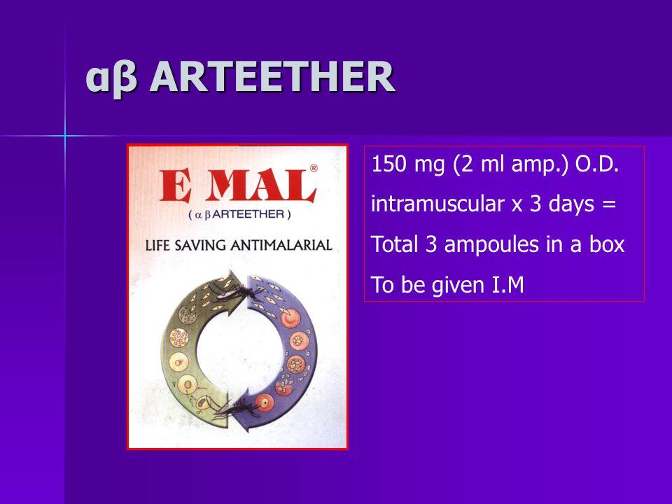 αβ ARTEETHER 150 mg (2 ml amp.) O.D.