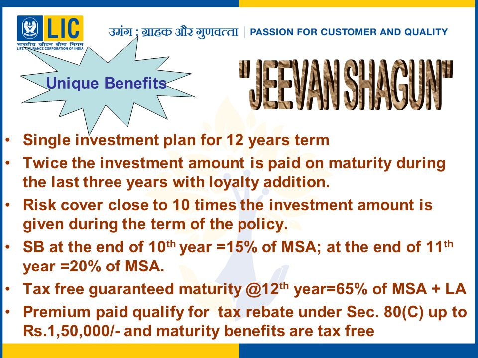 Single investment plan for 12 years term Twice the investment amount is paid on maturity during the last three years with loyalty addition. Risk cover