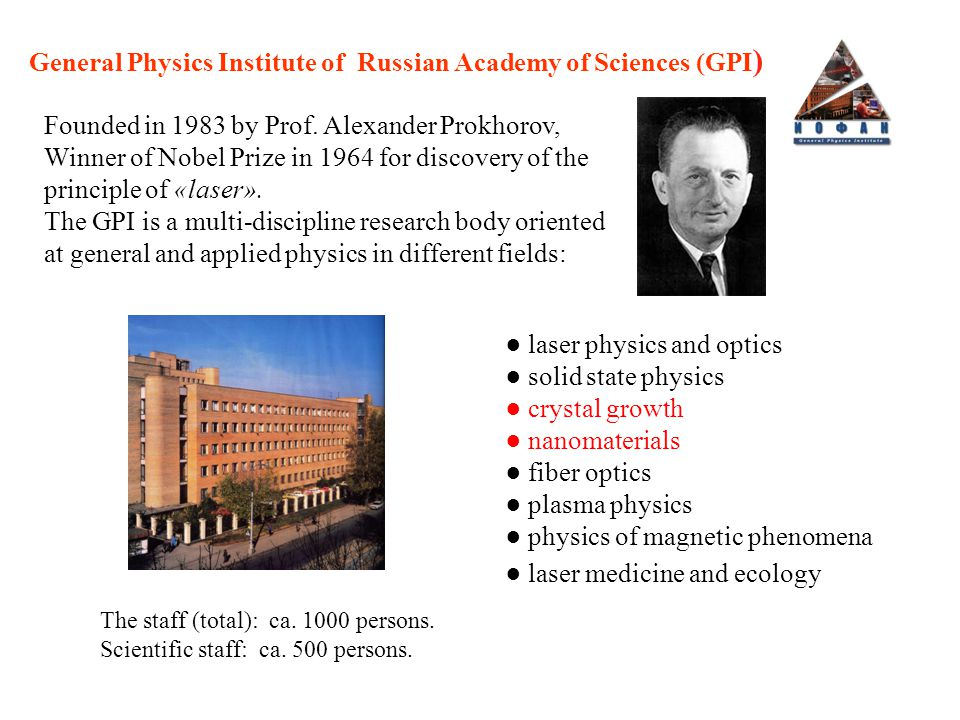 With pioneers in CVD diamond Second Chinese-Russian Seminar on CVD diamond, GPI, Moscow, 2012 History Early attempts to grow diamond on diamond seed at low pressures used CO or CH4 only, without H 2 ► very low growth rate ~0.01 nm/h W.G.