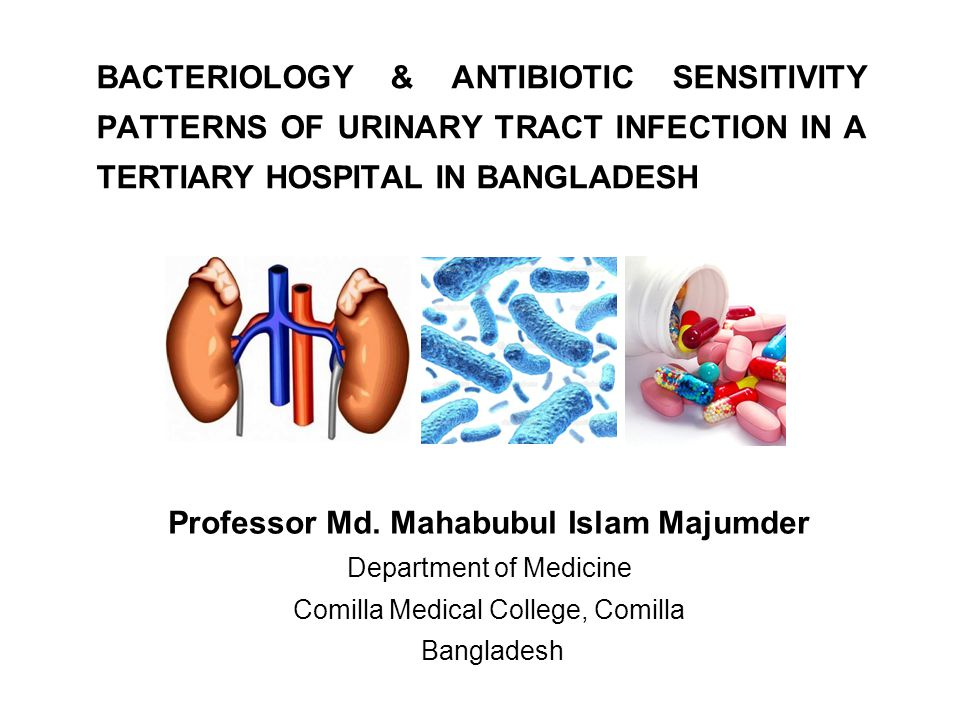 The aim and objective of this study was to detect culture and sensitivity pattern of bacteria implicated in UTI which will help to adopt more effective strategies in treatment of UTI.