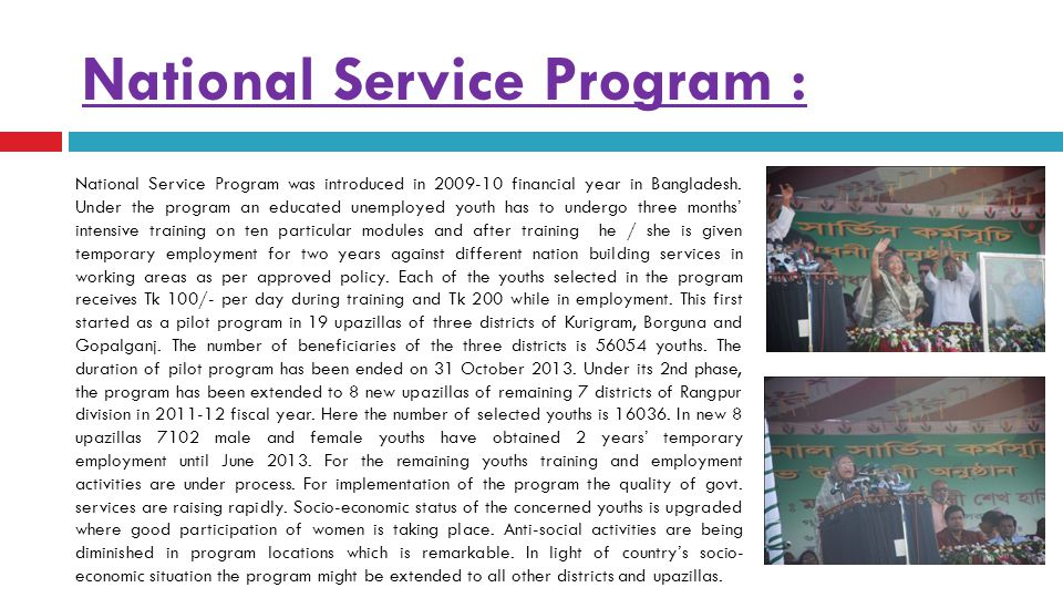 National Service Program : National Service Program was introduced in 2009-10 financial year in Bangladesh. Under the program an educated unemployed y