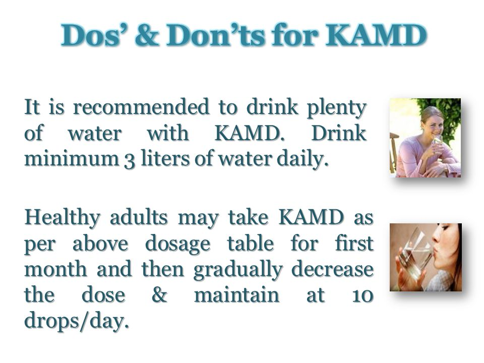 It is recommended to drink plenty of water with KAMD.