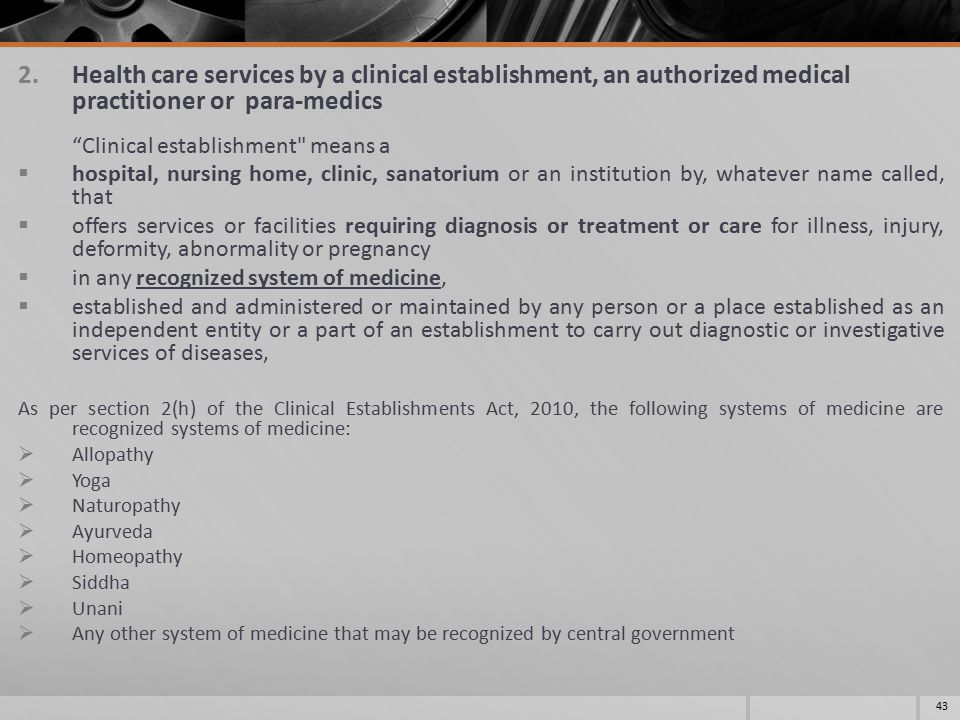 """2.Health care services by a clinical establishment, an authorized medical practitioner or para-medics """"Clinical establishment"""