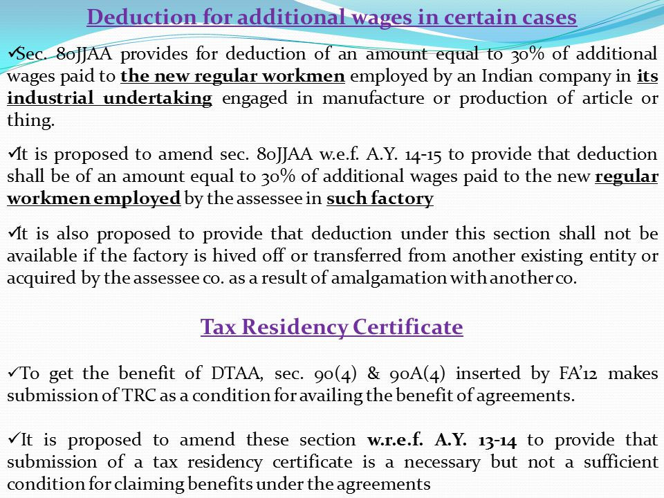Deduction for additional wages in certain cases Sec.