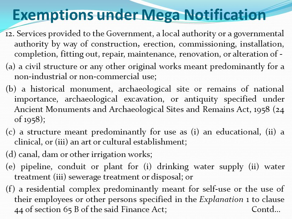 Exemptions under Mega Notification 12.