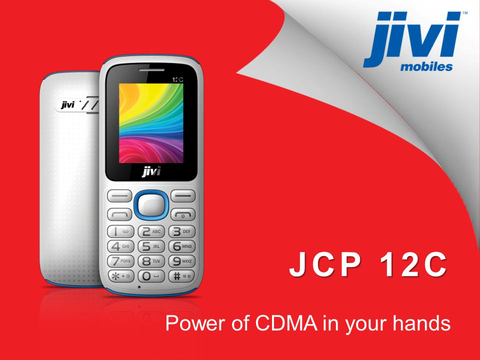 JCP 12C Power of CDMA in your hands
