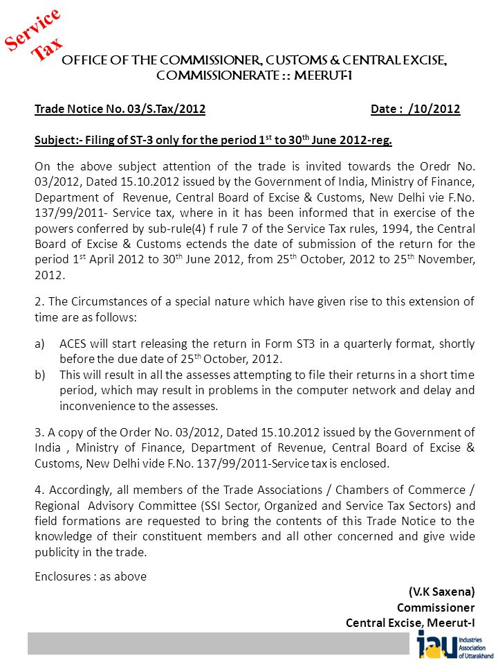 OFFICE OF THE COMMISSIONER, CUSTOMS & CENTRAL EXCISE, COMMISSIONERATE :: MEERUT-1 Trade Notice No.
