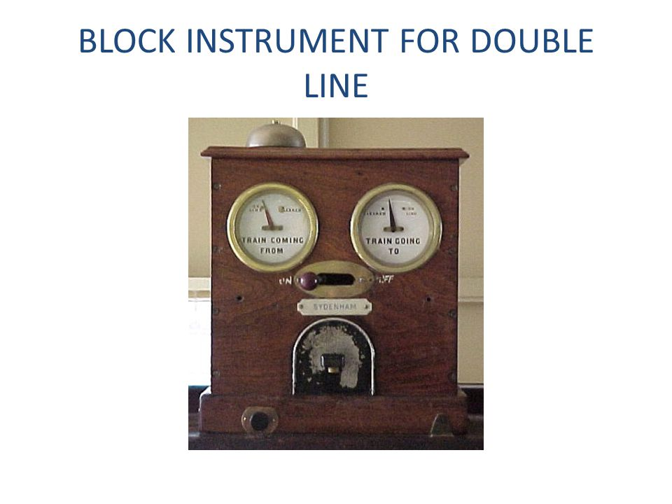 BLOCK INSTRUMENT FOR DOUBLE LINE