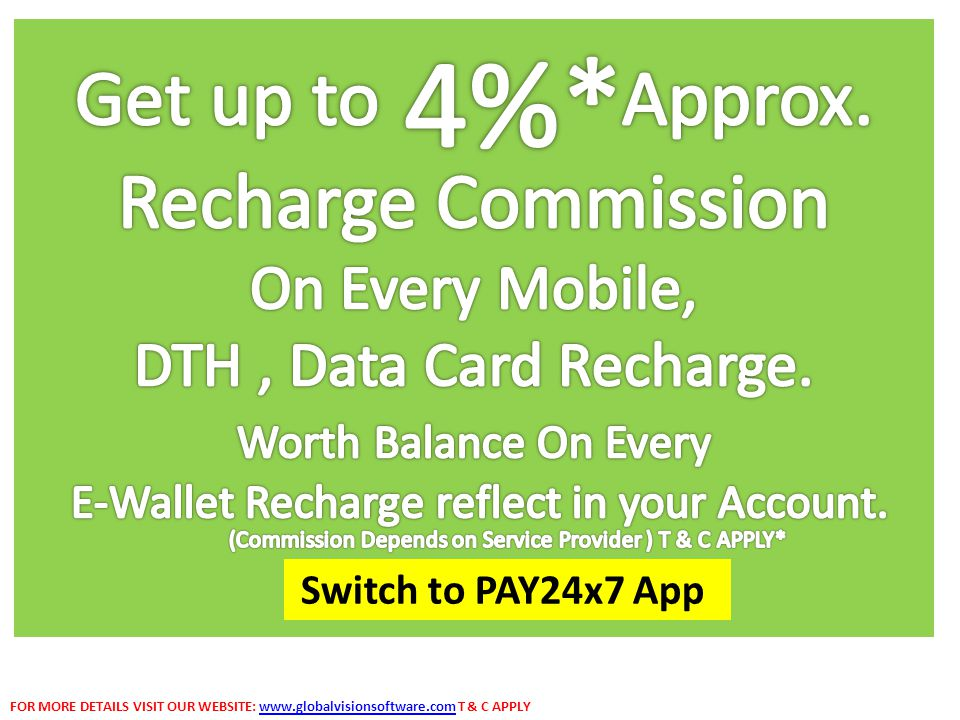 Switch to PAY24x7 App FOR MORE DETAILS VISIT OUR WEBSITE: www.globalvisionsoftware.com T & C APPLYwww.globalvisionsoftware.com