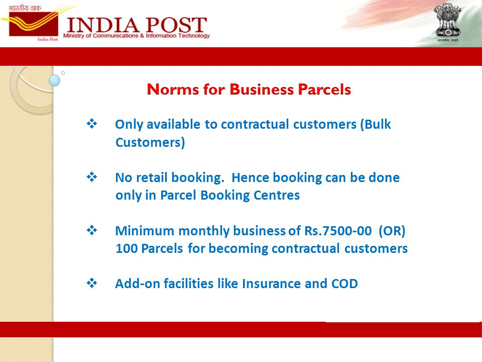  Only available to contractual customers (Bulk Customers)  No retail booking.