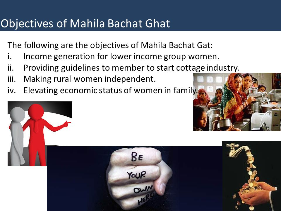 The following are the objectives of Mahila Bachat Gat: i.Income generation for lower income group women.
