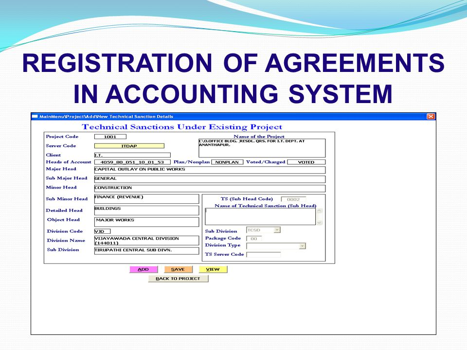 REGISTRATION OF AGREEMENTS IN ACCOUNTING SYSTEM