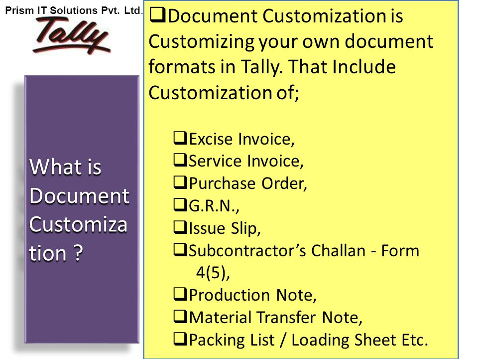 What is Document Customiza tion .