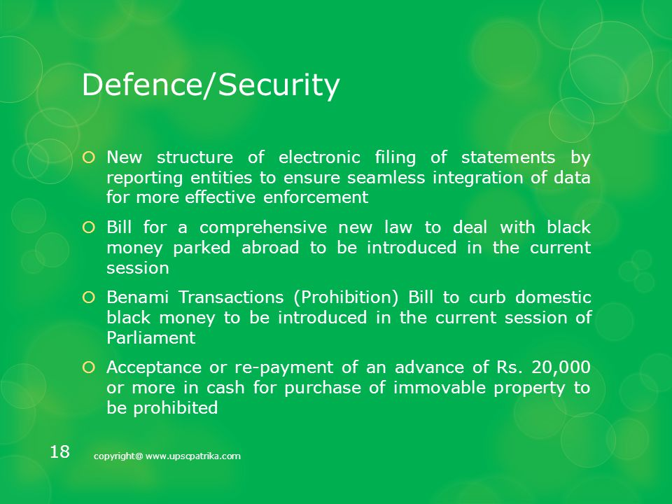 Defence/Security  The requirements for expenditure on Defence, Internal Security and other necessary expenditures are adequately provided Agreement b