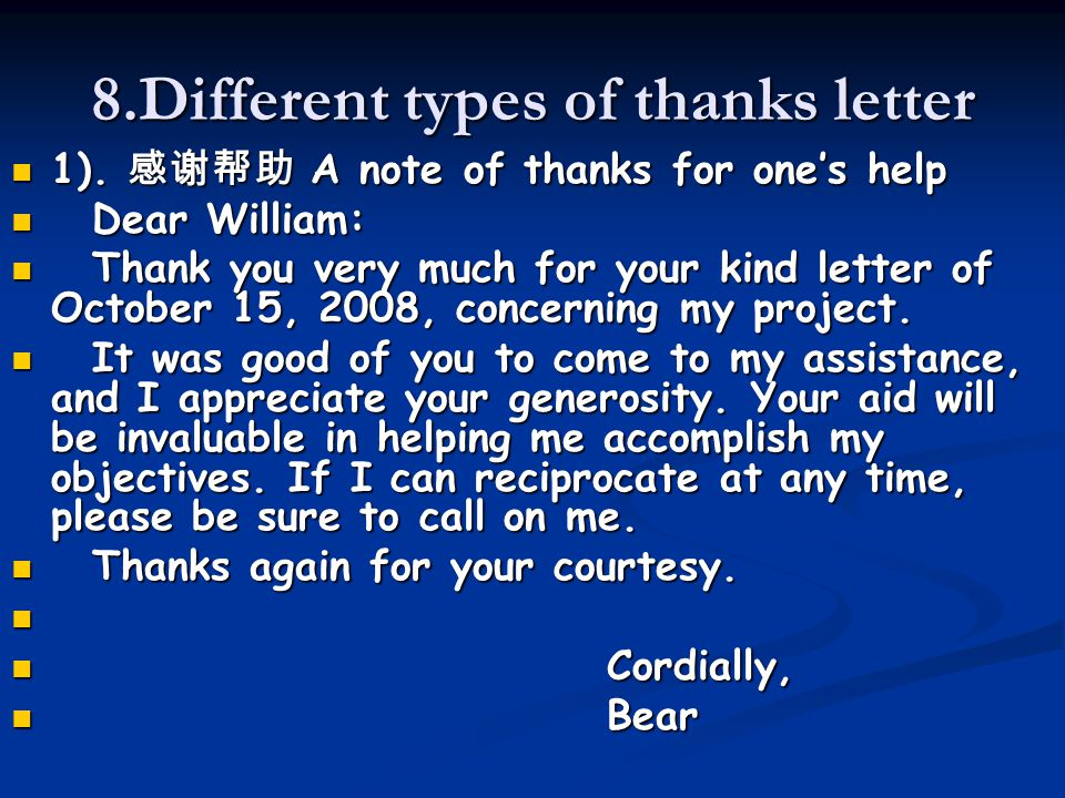 8.Different types of thanks letter 1). 感谢帮助 A note of thanks for one's help 1). 感谢帮助 A note of thanks for one's help Dear William: Dear William: Thank