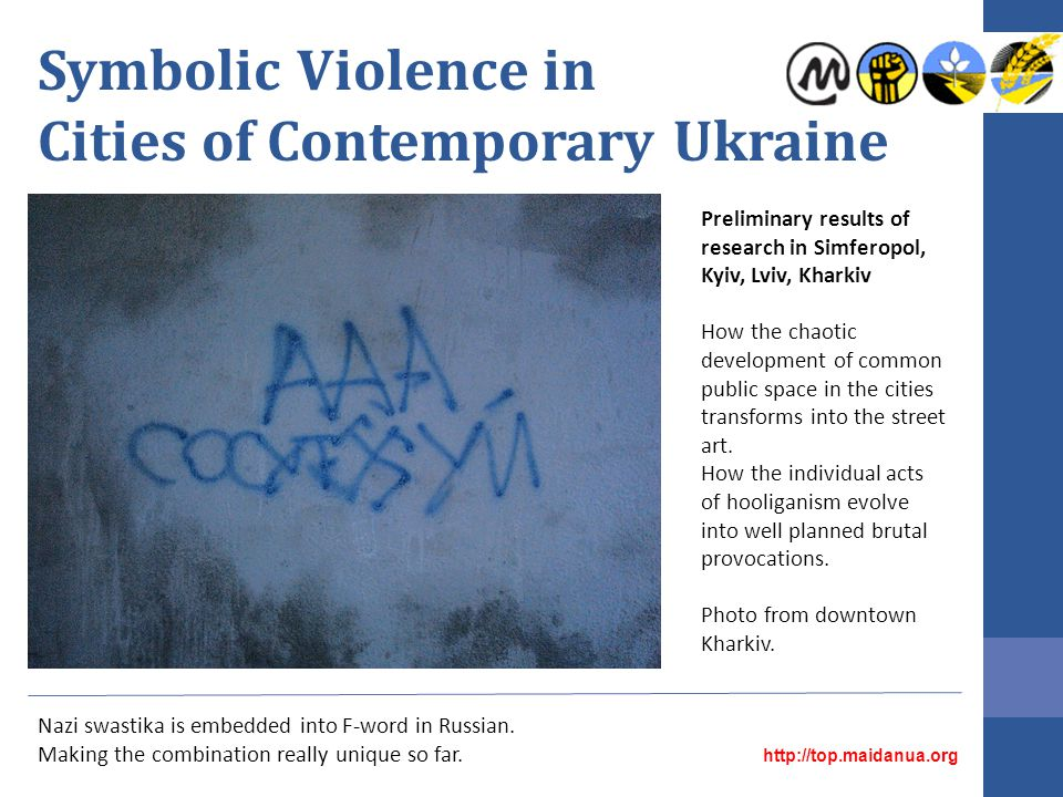 Symbolic Violence in Cities of Contemporary Ukraine http://top.maidanua.org Nazi swastika is embedded into F-word in Russian.