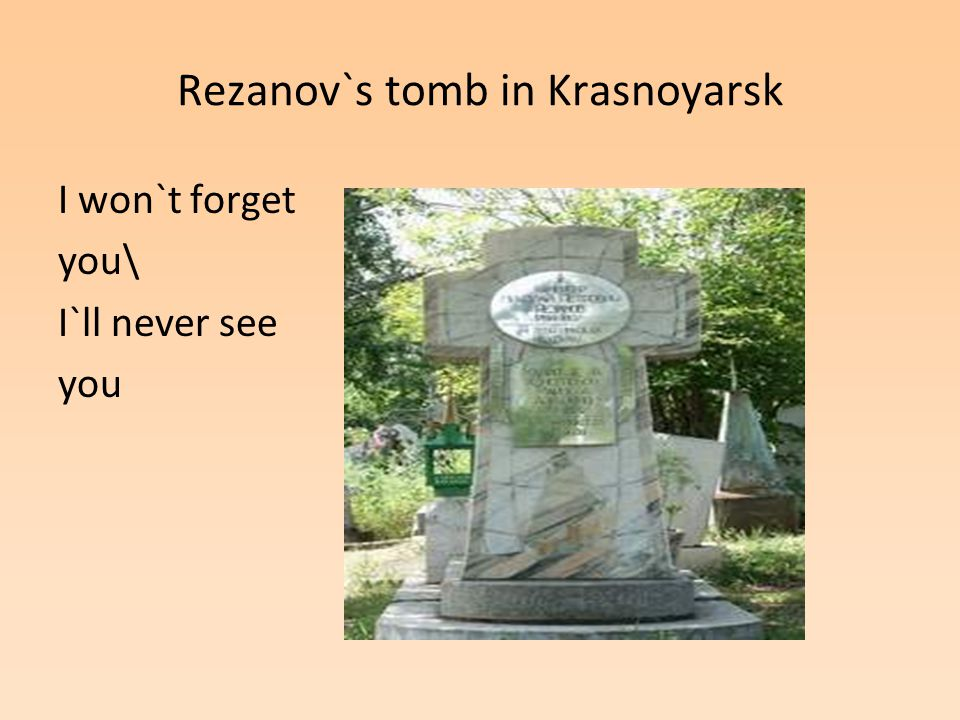 Rezanov`s tomb in Krasnoyarsk I won`t forget you\ I`ll never see you