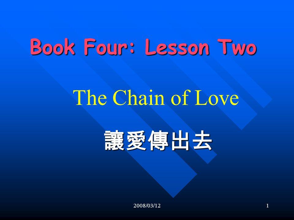 2008/03/1211 克漏字 ( 二 ) (6) ( ) (A) As (B) When (C) Before(D) Since (6) ( ) (A) As (B) When (C) Before(D) Since (7) ( ) (A) call (B) to call(C) calling (D) called (7) ( ) (A) call (B) to call(C) calling (D) called (8) ( ) (A) in turn(B) in return(C) by turns (D) for return (8) ( ) (A) in turn(B) in return(C) by turns (D) for return (9) ( ) (A) Likely(B) Unlike (C) Like(D) Likewise (9) ( ) (A) Likely(B) Unlike (C) Like(D) Likewise (10) ( ) (A) made(B) is making(C) makes (D) has made (10) ( ) (A) made(B) is making(C) makes (D) has made 答案: (1) A (2) C (3) B (4) C (5) D (6) A (7) D (8) B (9) C (10) D 答案: (1) A (2) C (3) B (4) C (5) D (6) A (7) D (8) B (9) C (10) D