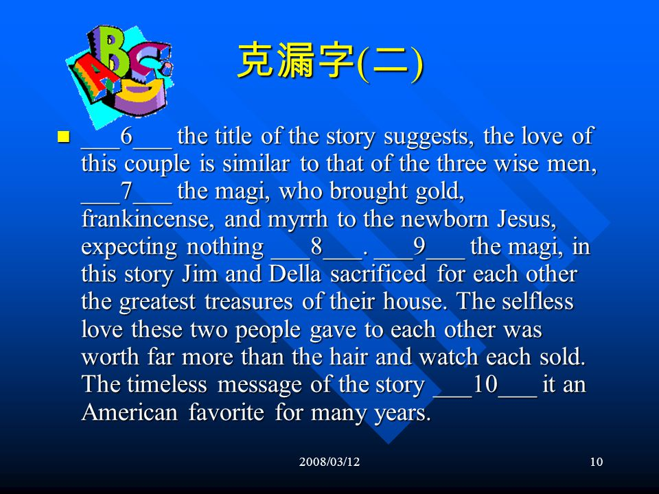 2008/03/129 克漏字 ( 二 ) In The Gift of the Magi, Jim and Della Young are a young married couple who are very much in love, but they have ___3___ money and can hardly pay their rent.