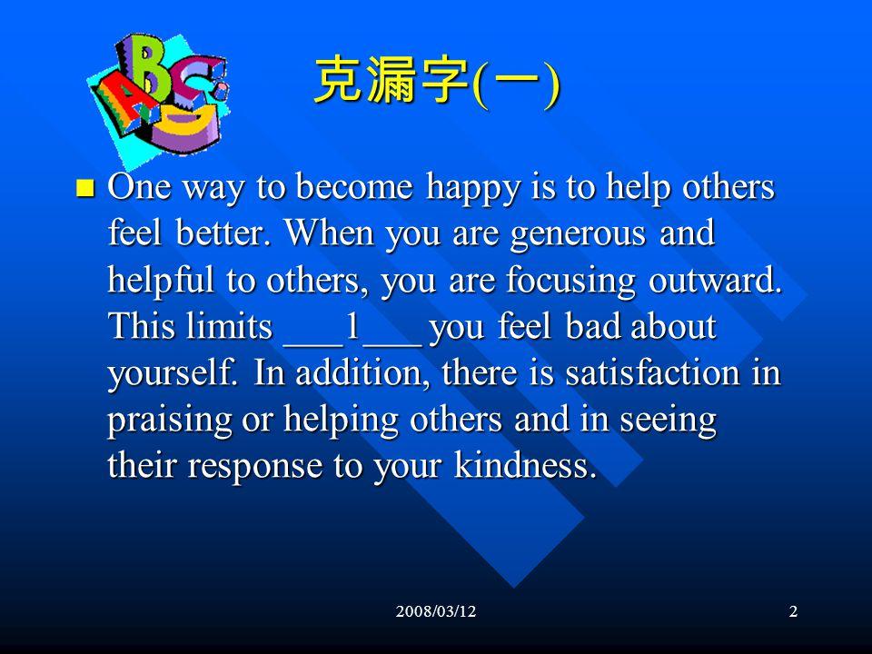2008/03/122 克漏字 ( 一 ) One way to become happy is to help others feel better.