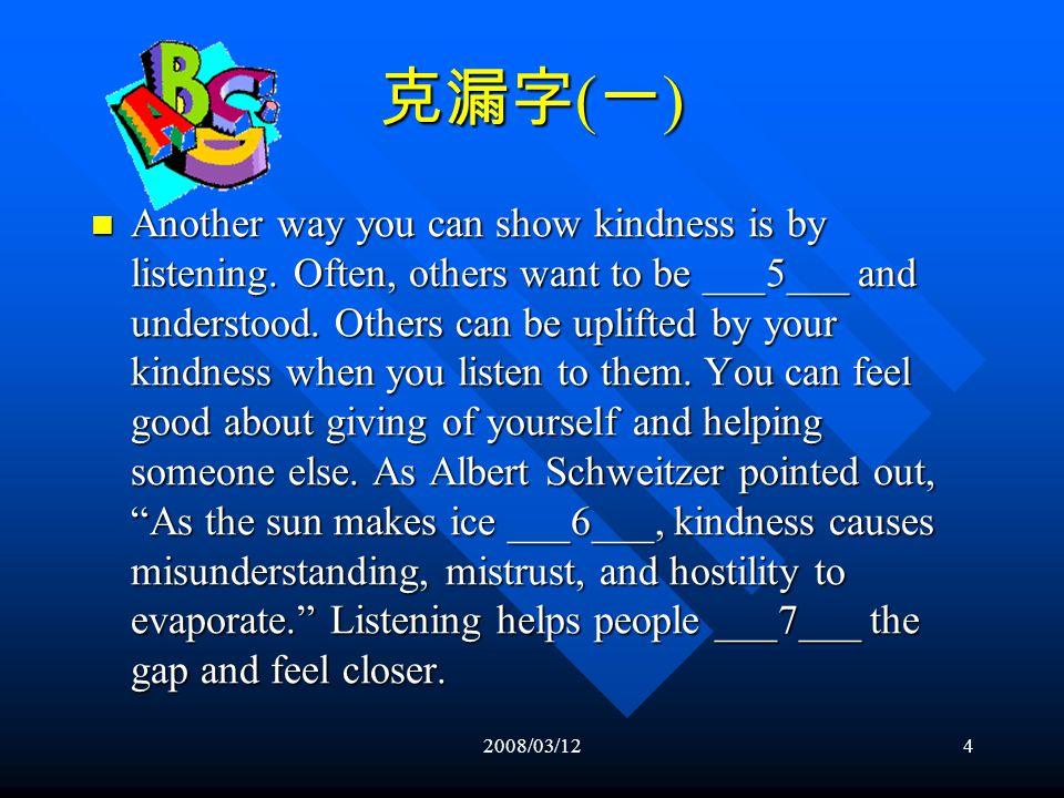 2008/03/123 克漏字 ( 一 ) Being kind to others is a good way to ___2___ happiness.
