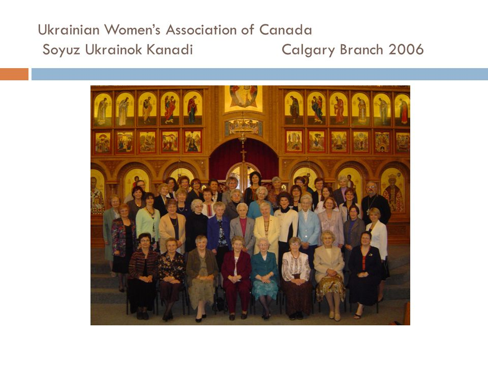 INTRODUCTION TO THE UKRAINIAN WOMEN'S ASSOCIATION OF CANADA Soyuz Ukrainok Kanadi – Olga Basarabova Branch – Calgary