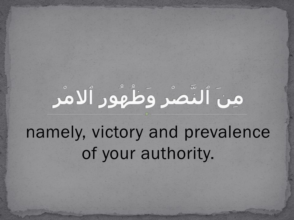 namely, victory and prevalence of your authority.