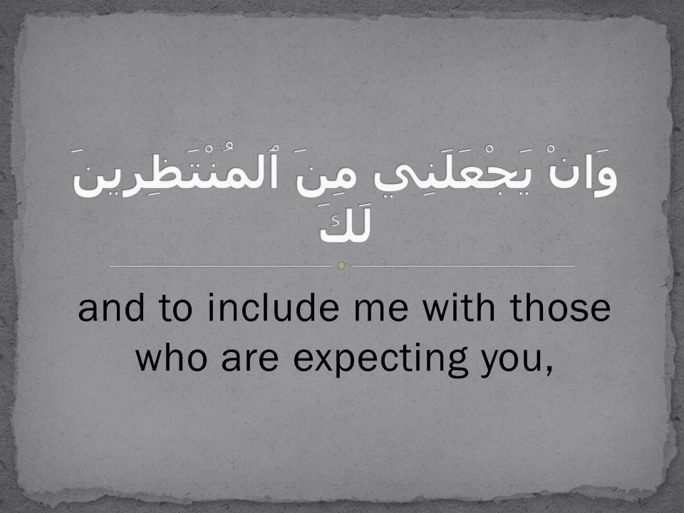 and to include me with those who are expecting you,
