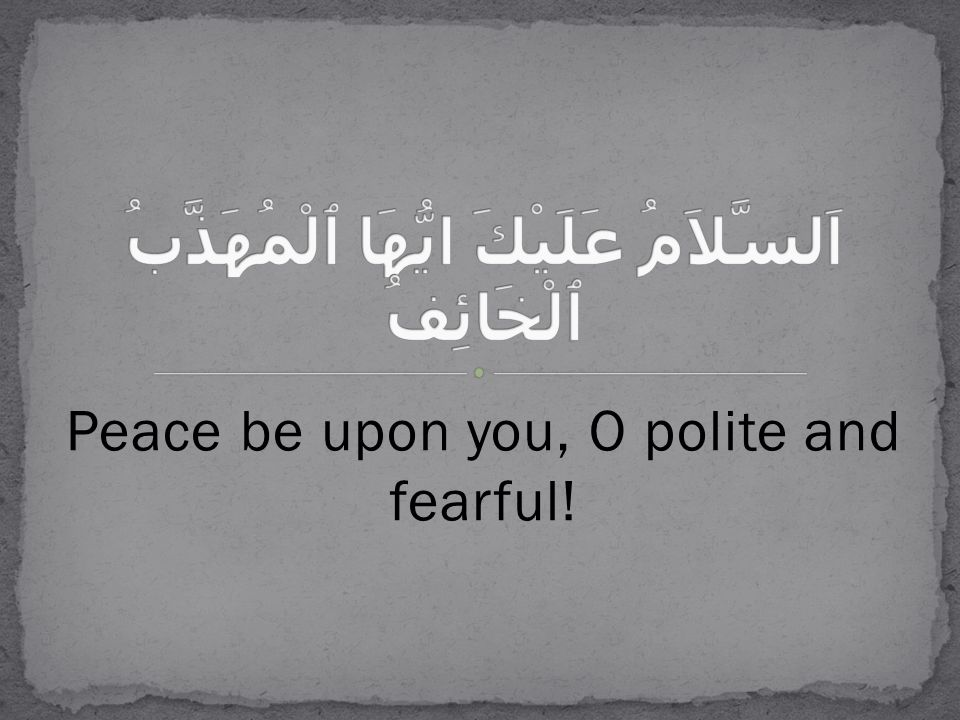 Peace be upon you, O polite and fearful!