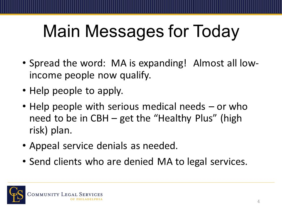 Main Messages for Today Spread the word: MA is expanding.