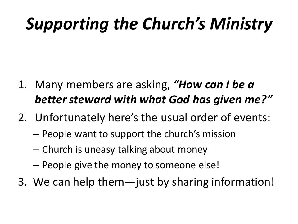 Three Financial Groups of People People who spend more than they make— average family has over $9000 credit card debt People who spend about what they make— breaking even, but not getting ahead People who have more than they spend— looking for places to share/invest The church can help each of these groups to address their financial concerns