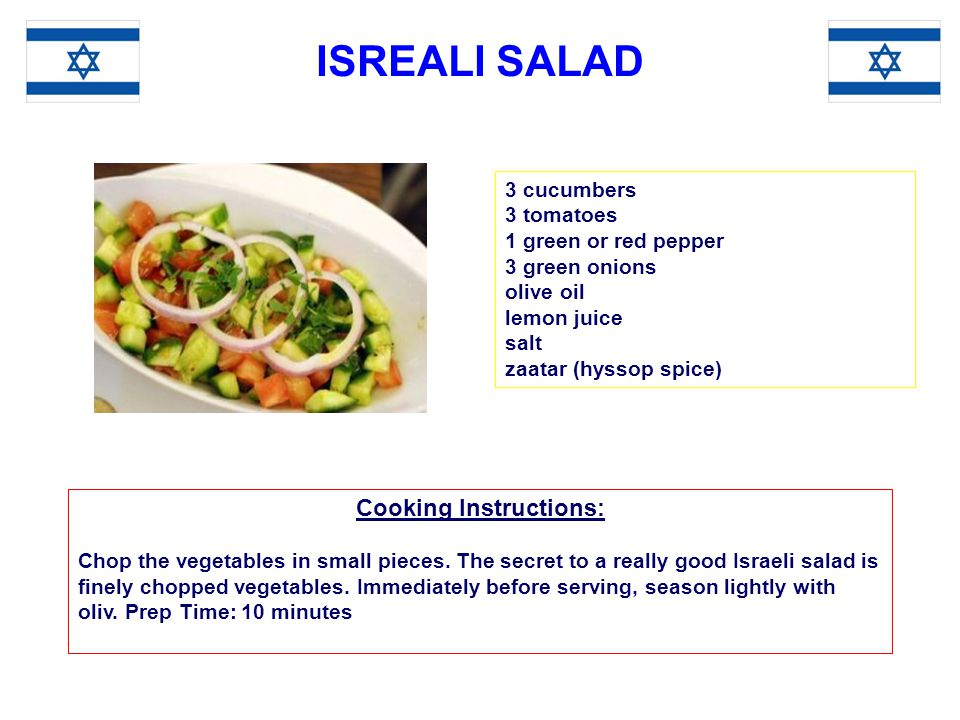 ISREALI SALAD Cooking Instructions: Chop the vegetables in small pieces.