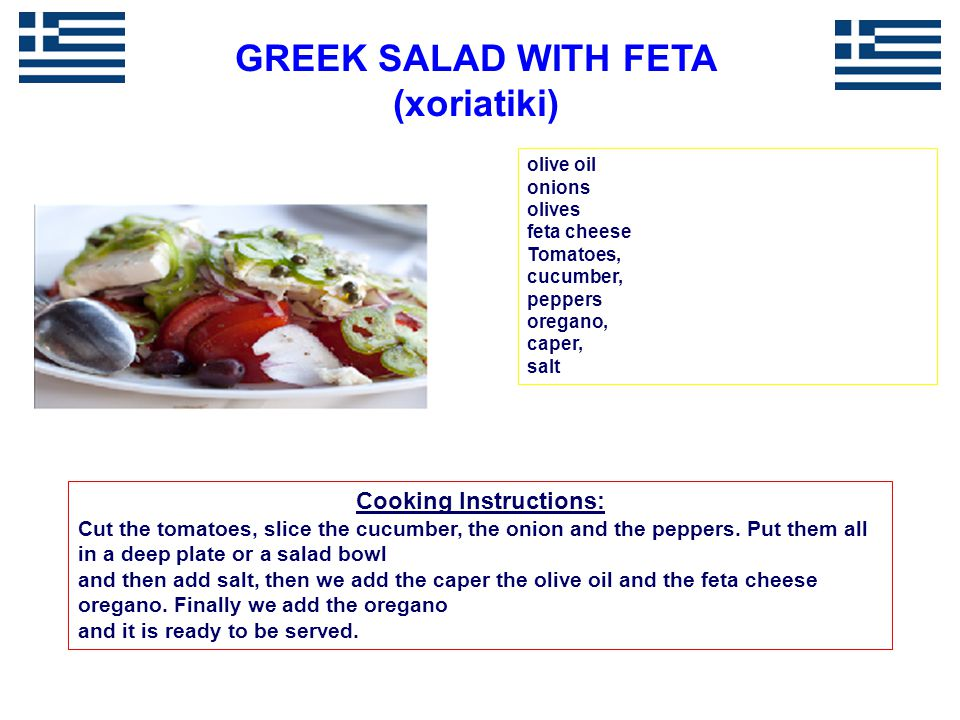 GREEK SALAD WITH FETA (xoriatiki) Cooking Instructions: Cut the tomatoes, slice the cucumber, the onion and the peppers.
