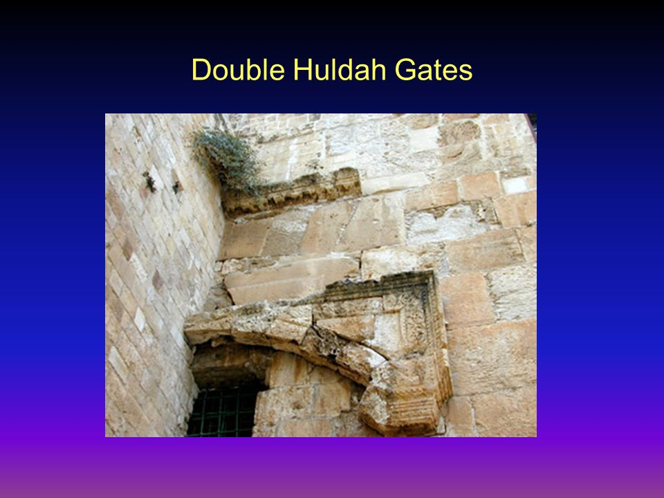 Double Huldah Gates