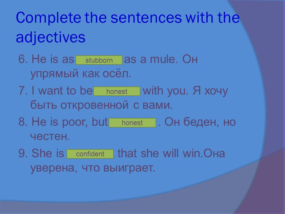 Complete the sentences with the adjectives 6. He is as as a mule.