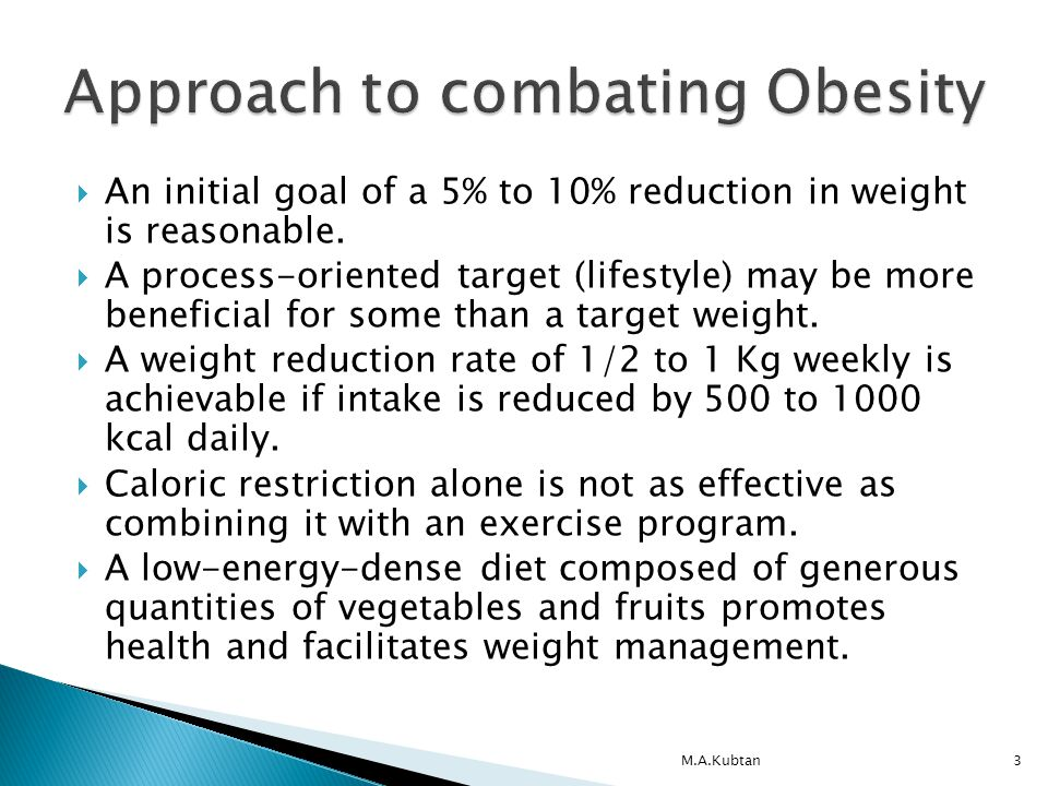 An initial goal of a 5% to 10% reduction in weight is reasonable.
