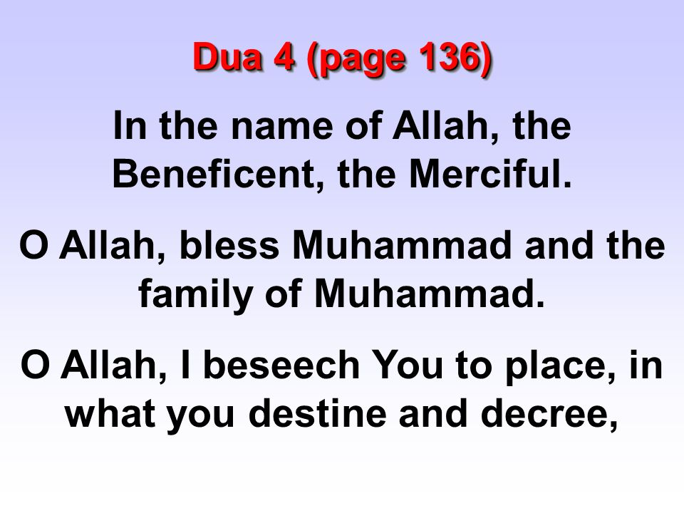 In the name of Allah, the Beneficent, the Merciful. O Allah, bless Muhammad and the family of Muhammad. O Allah, I beseech You to place, in what you d