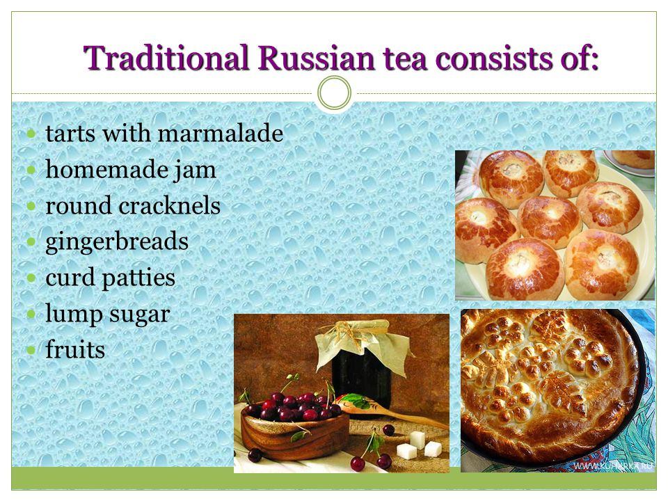 Traditional Russian tea consists of: tarts with marmalade homemade jam round cracknels gingerbreads curd patties lump sugar fruits