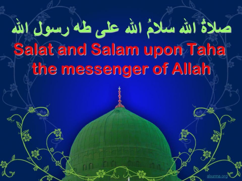 صلاةُ الله سلامُ الله على طه رسولِ الله Salat and Salam upon Taha the messenger of Allah alsunna.org
